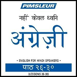 ESL Hindi Phase 1, Unit 26-30 Audiobook