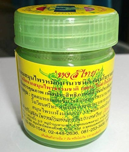 Hong Thai Traditional Thai Herbal Inhalant Sniff for Refreshing From Various Thai Herbs. (Pack of 3)