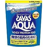 ザバス アクアホエイプロテイン100 グレープフルーツ 840g(40食分)x2個