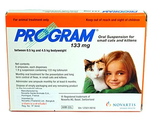 (Pet Products Offering Program for Small Cat and Kittens Weight 1-10 lbs (0.5-4.5 kg))