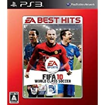 FIFA Soccer 10 World Class Soccer (EA Best Hits) [Japan Import]