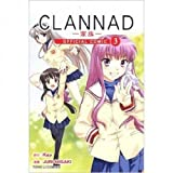 CLANNAD OFFCIAL COMIC ~ family ~ 3 (Traditional Chinese Edition)