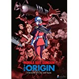 Mobile Suit Gundam the Origin: Chronicle of Char