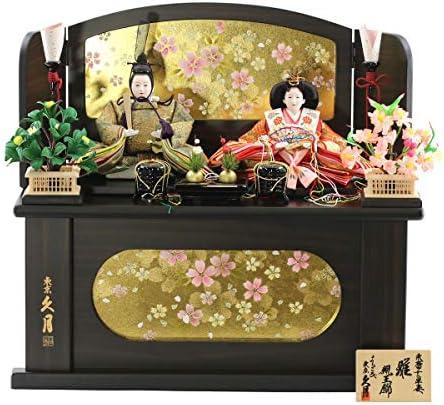 雛人形 久月 収納飾り 芥子親王 HNQ-S-31171 収納飾り 人形の久月 ひな人形