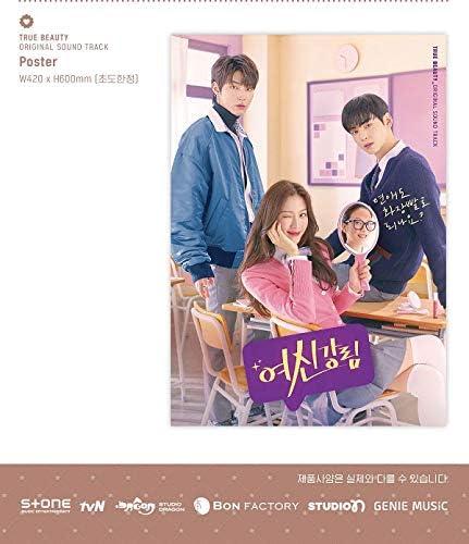 TRUE BEAUTY (tvN Drama) OST Album+Mini Poster