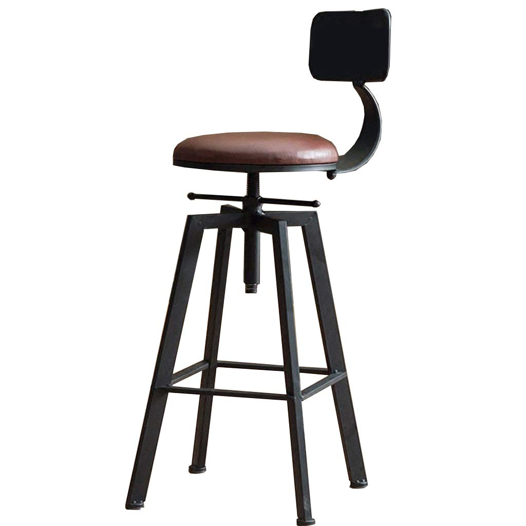 Bar Chair Retro Industrial Back Breakfast Kitchen Chair Stool Round Leather Iron Material Adjustable 62-82cm