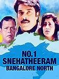 No.1 Snehatheeram Bangalore North