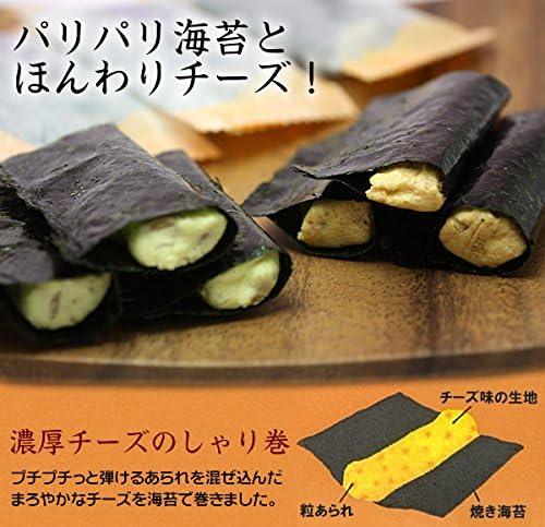 しゃり巻 めんたいチーズ味(10枚入り)