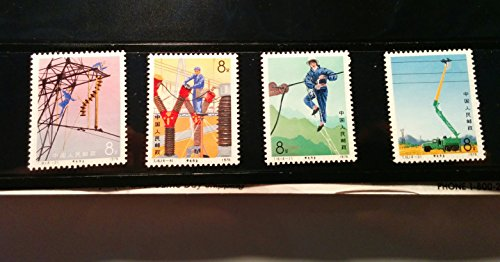 China 1976 T16 Live-Line Operations Stamps - Mnh Stamp Coin