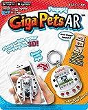 Giga Pets AR Puppy Dog Virtual Pet, White