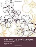 img - for How to Read Chinese Poetry: A Guided Anthology (How to Read Chinese Literature) book / textbook / text book