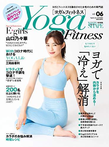 Yoga & Fitness 最新号 表紙画像