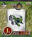 砕竜ブラキディオス 柄 単品 一番くじ モンスターハンター3(トライ)G J賞 グラス より