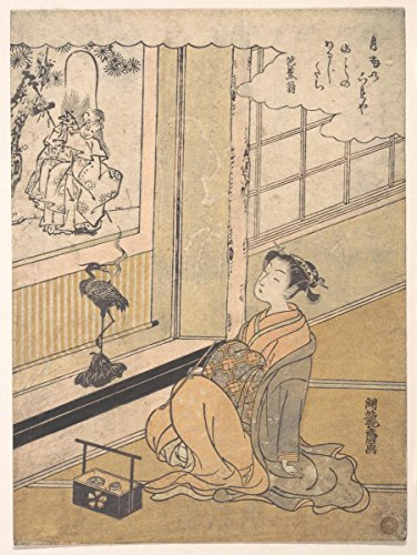 Historic Fine Art Print | Isoda Koryūsai | A Young for sale  Delivered anywhere in USA