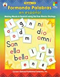 Formando Palabras Es Espanol, Graciela Enriques and J. H. Inskeep, 0887248160