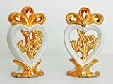 Islamic Muslim Gold and White Color Stand Ceramic With Rhinestone / Favor Allah & Mohammad