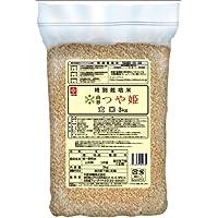 山形県産特別栽培米 つや姫 3kg(玄米)