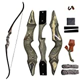 SinoArt 58' Takedown Recurve Bow Archery Right Handed Riser Bow for Hunting Target Shooting 30-60Lbs (55lbs)