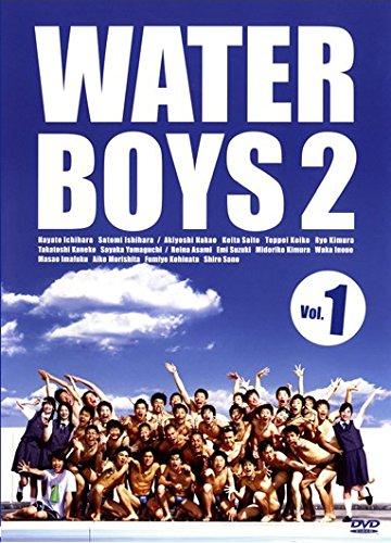 ウォーターボーイズ 2 WATER BOYS [レンタル落ち] 全5巻セット [マーケットプレイスDVDセット商品]