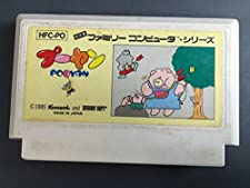 Pooyan (Japan Import) [Famicom] Nintendo