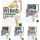 コミック昭和史 全8巻セット (クーポンで+3%ポイント)