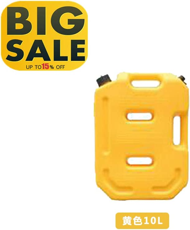 YELLOW, 10L 1 piece ABS Fuel Oil Storage Tank Gas Can Cap Replacement for Jeep SUV ATV