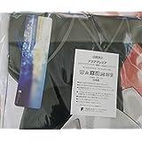 正規品砲雷撃戦32 戦場の乙女18 サーニャ 抱き枕カバー ひきわり納豆 富士浅間堂 ストパン ストライクウィッチーズ