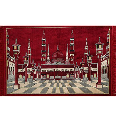 (Large Islamic Velvet Area Rug Carpet Wall Tapestry Muslim Group Prayer Rug Medina Masjid Mosque)