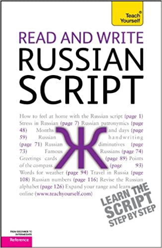 Read and Write Russian Script: A Teach Yourself Guide (Teach