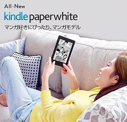 Kindle Paperwhite 32GB、マンガモデル、Wi-Fi 、ブラック、キャンペーン情報つきモデルの書影