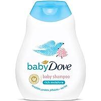 Dove Baby Rich Moisture Shampoo (200ml)