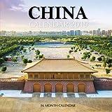 China Calendar 2019: 16 Month Calendar