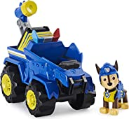 PAW PATROL Zuma's Vehicle with Collectible Figure