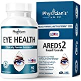 Health & Personal Care : Areds 2 Eye Vitamins (Clinically Proven) Lutein and Zeaxanthin Supplement Lutemax 2020, Supports Eye Strain, Dry Eye, Eye and Vision Health, 2 Award Winning Eye Ingredients Plus Bilberry Extract