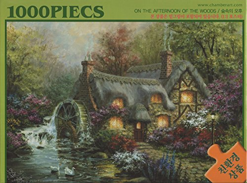 """Chamberart 1000Piece Premium Jigsaw Puzzles """"On The Afternoon Of The Woods"""" A-1078 By Nicky Boehme"""
