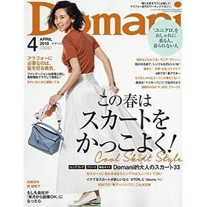 Domani 表紙画像