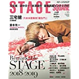 STAGE SQUARE Vol.36