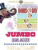 Jumbo [Blu-ray]