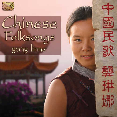 Chinese Folksongs by ARC