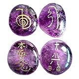 "Aatm Reiki Energized 4 Reiki Symbol Amethyst Set ""Stone of Spirituality & Peace Of Mind"" ..."