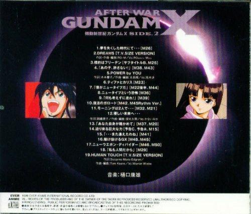 After War Gundam X Side 2