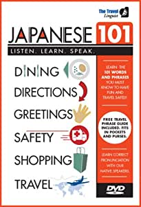 Japanese 101 (Learn to Speak Japanese with The Travel Linguist)