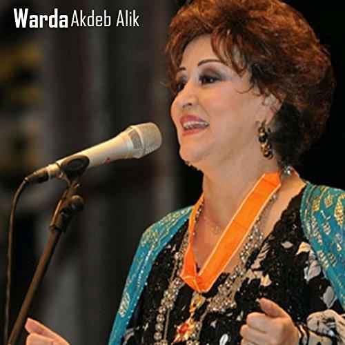 warda akdib 3alik mp3