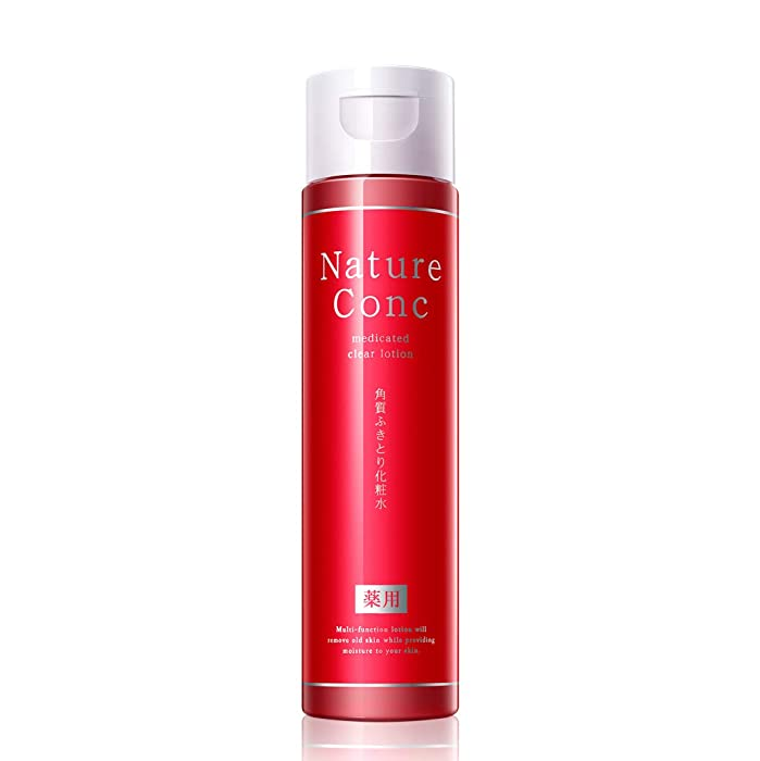 The Best Natures Miracle 3 In 1 Odor Destroyer