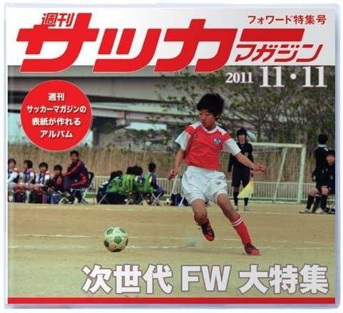 オリジナル表紙 ジャケットアルバム サッカーマガジン