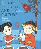 Chinese Etiquette and Culture, Cathy Zhou, 1592650449
