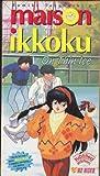 Maison Ikkoku (V.23) On Thin Ice [VHS]