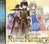 Rune Factory: Shin Bokujou Monogatari by Original Soundtrack