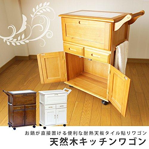 木製キッチンワゴン KW-7050 キッチンカウンター キッチン収納 天然木/ライトブラウン B01ERAX12Wナチュラル