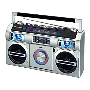Image of Boomboxes Studebaker SB2145S 80's Retro Street Boombox with FM Radio, CD Player, LED EQ, 10 Watts RMS and AC/DC in Silver